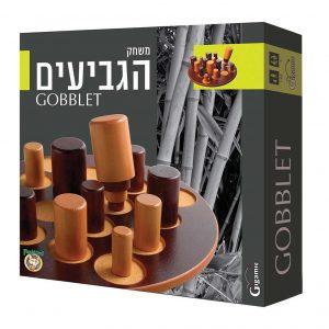 משחק הגביעים – GOBBLET
